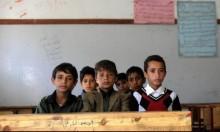 4.5 مليون طفل يمني مهدد بالحرمان من الدراسة