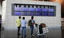 الدوحة تتهم الرياض بالامتناع عن تأمين سلامة الحجاج القطريين
