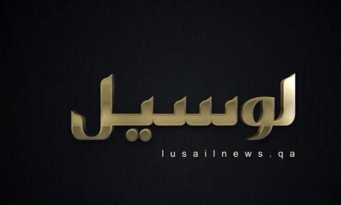 """متسللون إماراتيون يخترقون صحيفة """"لوسيل"""" القطرية"""