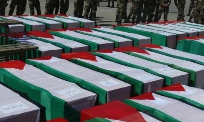 إسرائيل تواصل احتجاز جثامين 249 شهيدا وشهيدة