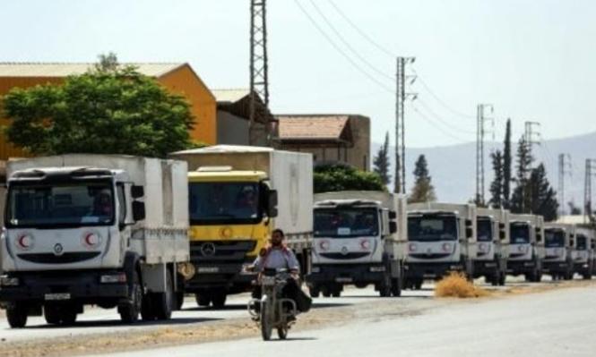 إغاثة بلدة حاصرها النظام السوري لخمس سنوات