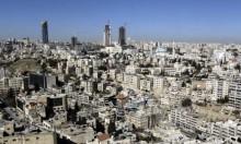 البرلمان الأردني يلغي مادة تعفي المغتصب من العقوبة إذا تزوج ضحيته