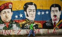 فنزويلا: اعتقال معارضين بارزين