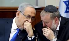 إسرائيل تحاول منع كشف مواد هامة من أرشيف الدولة