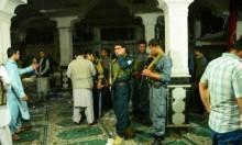 أفغانستان: مقتل وإصابة أكثر من 90 في تفجير مسجد هرات