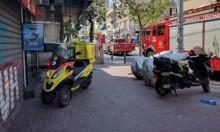 حيفا: اتهام زوجين بقتل شخص وإحراقه بعد أن سرقا 73 شيكل