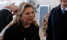 الشرطة تستدعي زوجة نتنياهو لاستكمال التحقيق بشبهة الفساد