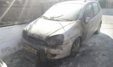 حرق سيارة في عرابة وإطلاق النار على أخرى بيافة الناصرة