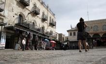 """القدس المحتلة: """"عطيرت كوهانيم"""" تستولي على عقارات للبطريركية"""