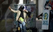 فنزويلا: المعارضة تخطط لمسيرة الخميس بالتزامن مع تنصيب التأسيسية