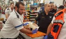 يفنه: طعن إسرائيلي واعتقال شاب فلسطيني