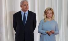 الشرطة الإسرائيلية تحقق مع زوجة نتنياهو