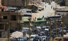 لبنان: بدء إجلاء لاجئين ومسلحين من جرود عرسال إلى إدلب