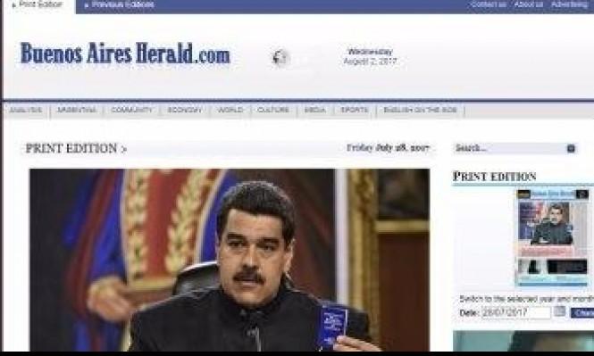 """صحيفة """"بوينس آيرس هيرالد"""" تتوقف عن الصدور بعد 140 عاما"""