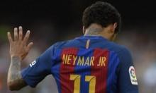 رسميًا: نيمار بفسخ تعاقده مع برشلونة