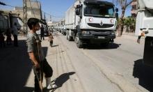 هدنة في حمص ومقتل 20 مدنيا بغارات روسيا والنظام