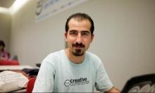 هيومن رايتس: باسل دفع حياته ثمنا للمقاومة السلمية