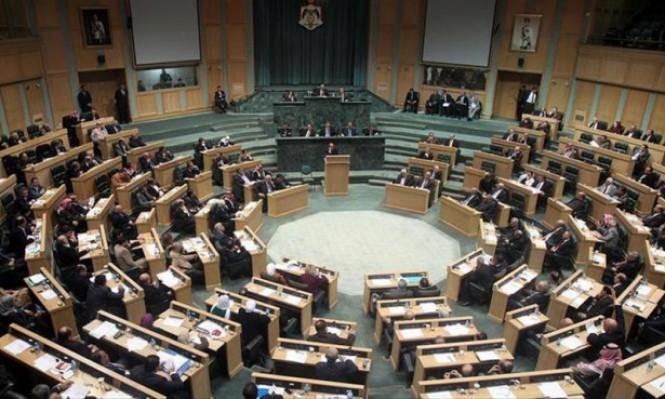 82 نائبًا أردنيًا يؤيدون طرد سفير إسرائيل من عمان
