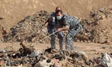 العراق: مقبرة جماعية جديدة غرب بغداد
