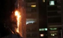 حريق هائل في برج الشعلة السكني في أبو ظبي