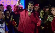 واشنطن لن تعترف بالجمعية التأسيسية في فنزويلا