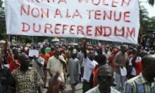 موريتانيا: استفتاء على تعديل دستوري والمعارضة تحتج