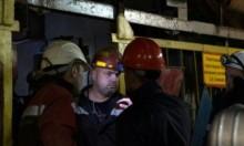 سيبيريا: 8 مفقودين في منجم مير للألماس