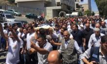 مواجهات مع الاحتلال وآلاف يشيعون الشهيدين الحرباوي والطيراوي