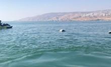 بحيرة طبرية: انتشال جثة غريق بعد يومين من اختفائه