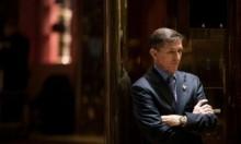 فريق التحقيق في التدخل الروسي يطلب وثائق من البيت الأبيض