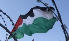 حماس تدين جريدة الرياض لوصفها بالإرهابية