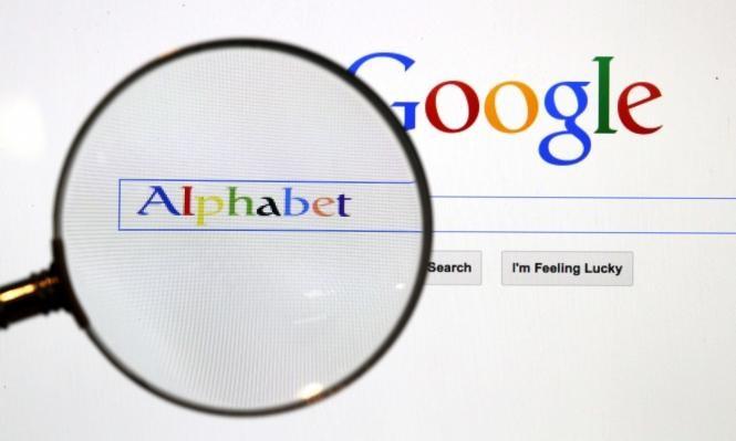 """جديد """"جوجل"""": تقنية للنشر على غرار """"سناب شات"""""""