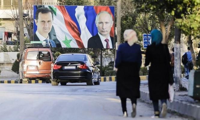 ثقة الأسد تخرِّب مساعي بوتين مع ترامب في سورية