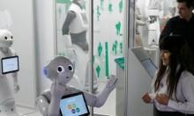 """روبوتات """"فيسبوك"""" تبتكر لغة خاصة مشفرة... والباحثون يوقفونها عن العمل"""