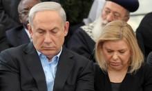 مقربو نتنياهو ووزراؤه يشنون حملة مضادة
