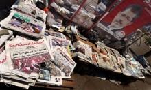 السلطات المصرية توقف طباعة صحيفة أسبوعية معارضة