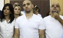 الجندي القاتل يطالب تأجيل دخوله السجن