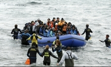 البحرية الليبية تنقذ 139 مهاجرا قبالة سواحل طرابلس