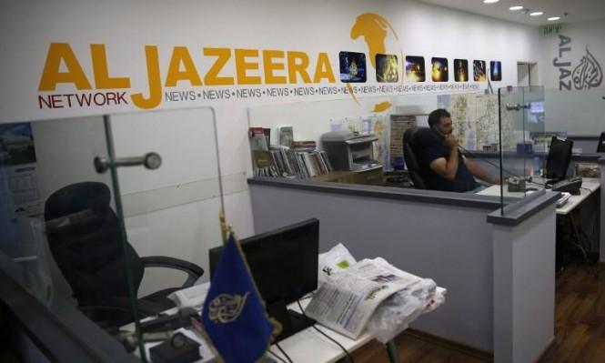 """إسرائيل تعلن وقف بث شبكة """"الجزيرة"""" خلال أسبوعين"""
