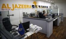 إغلاق الجزيرة بإسرائيل: مكسب سياسي وتطبيق شديد الصعوبة