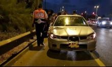 الرملة: مصرع لمياء أبو غانم في حادث دهس
