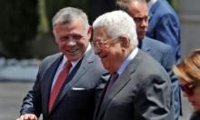 الملك الأردني يؤكد دعمه لفلسطين والرئيس عباس