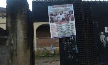 نيجيريا: 11 قتيلا بإطلاق نار داخل كنيسة