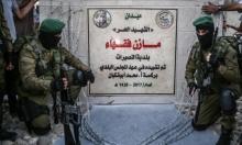 نصب تذكاري بغزة لتخليد ذكرى الشهيد فقهاء