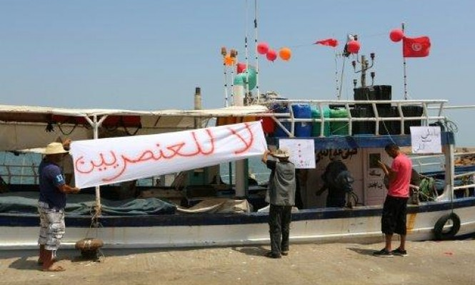 تونس تتصدى لسفينة اليمين المتطرف المناهض للهجرة