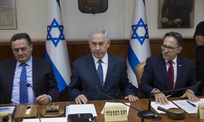 حرب على خلافة نتنياهو داخل حزب الليكود