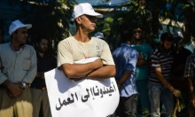 تصاعد معدلات البطالة في الضفة وغزة