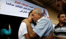 الاحتلال يفرج عن موظف فلسطيني في الأمم المتحدة بعد اعتقال شهر