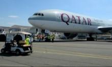 قطر تلزم البحرين والإمارت بواسطة إيكاو على فتح ممرات جوية