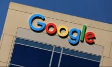 """إقالة مهندس اتهم """"جوجل"""" بالتمييز بين الجنسين"""